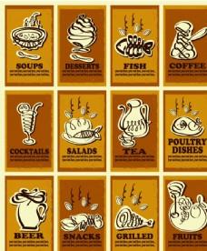 創意食物矢量素材