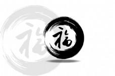 福logo