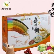 五谷杂粮大米红枣包裹