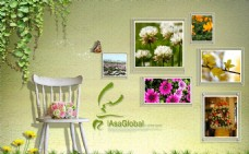 唯美鲜花相框PSD素材