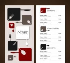时尚餐厅菜单