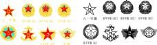 八一军徽 陆军军徽 海军军徽