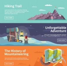 登山运动横幅